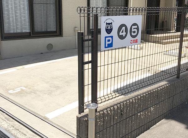 駐車スペース⑤